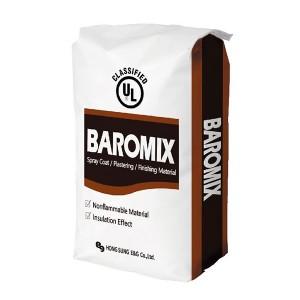 [가격미정] 바로믹스(BAROMIX)