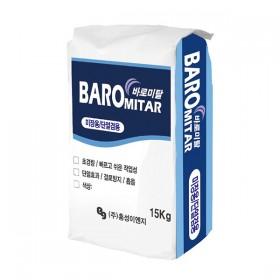 [가격미정] 바로미탈(BAROMITAR)